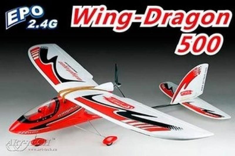 AEROMODELO WING-DRAGON 500 CLASS RTF - ELETRICO ENV.: 1400MM